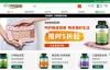 Swanson中国官网:美国斯旺森健康产品公司