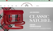 英国剑桥包中文官网:The Cambridge Satchel Company中国