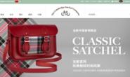 英国剑桥包中文官网:The Cambridge Satchel Company中国