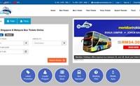 马来西亚与新加坡长途巴士售票网站:BusOnlineTicket.com
