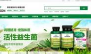 Swanson中文站:美国著名保健品品牌
