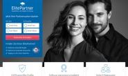 德国高端单身人士交友网站:ElitePartner