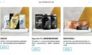 Myprotein台湾官方网站:全球领先的运动营养品牌