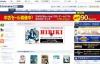 日本TSUTAYA网上购物:图书、漫画、DVD、CD、游戏