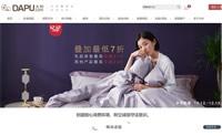 中国的无印良品:大朴网
