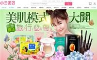 韩国保养品、日本药妆购物网:小三美日