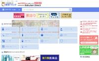 日本爽快药妆店:Sou Kai