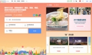 Agoda中文官网:安可达(低价预订全球酒店)