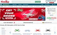 美国最大的遥控玩具零售商:HobbyTron.com