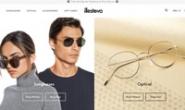 手工制作的意大利太阳镜和光学元件:Illesteva