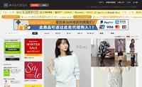 日本著名的服饰鞋帽综合类购物网站:MAGASEEK