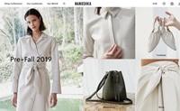 Nanushka官网:匈牙利服装品牌