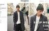 The Kooples美国官方网站:为情侣提供的法国当代时尚品牌