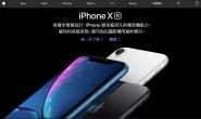 苹果台湾官网:Apple台湾