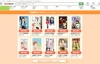 日本最大的漫画、电子书籍贩卖亚博体育app苹果版之一:eBookJapan