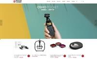 台湾专业智能周边优质代理商:先创国际(DJI空拍机、Beats耳机等)