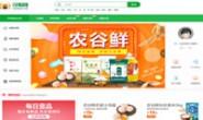 中国农特产品电商网站:汉购网