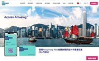 香港通票:Hong Kong Pass