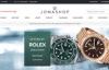 美国名牌手表折扣网站:Jomashop