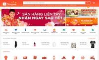Shopee越南:东南亚与台湾电商平台