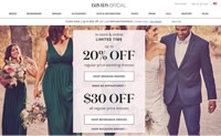 美国最大婚纱连锁店运营商:David's Bridal