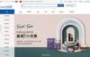 泰国王权免税店官方网站:KingPower