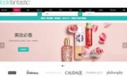 英国Lookfantastic中文网站:护肤品美妆美发购物(英国直邮)