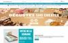 Myprotein法国官网:欧洲第一运动营养品牌