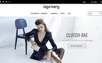 在线购买澳大利亚设计师手拿包和奢华晚装手袋:Olga Berg