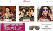 Otticanet意大利:最顶尖的世界名牌眼镜, 能得到打折季的价格