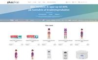 丹麦优惠购物网站:PLUSSHOP