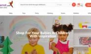 英国婴儿及儿童产品商店:TigerParrot