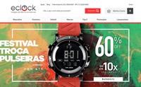 巴西手表购物网站:eclock
