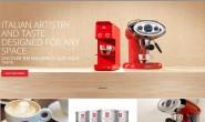 意大利咖啡、浓缩咖啡和浓缩咖啡机:Illy Caffe