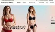 Marlies Dekkers内衣法国官方网上商店:国际知名的荷兰内衣品牌