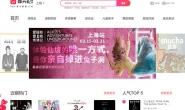 中国演唱会,音乐会,话剧门票预订综合票务网站:摩天轮票务