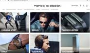 保时捷设计:Porsche Design