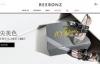 Reebonz亚太地区/澳洲:新加坡奢侈品购物网站