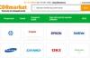 匈牙利墨盒和碳粉购买网站:CDRmarket
