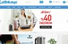 土耳其购物网站:Cetinkaya