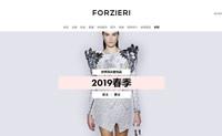 FORZIERI福喜利中国官网:奢侈品购物梦工厂