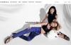 Koral官方网站:女性时尚运动服
