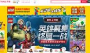 乐高官方旗舰店:LEGO积木玩具