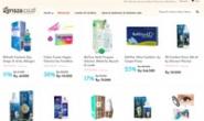 印尼在线购买隐形眼镜网站:Lensza.co.id