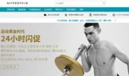 Myprotein中国官方网站:欧洲畅销运动营养品牌