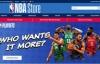 NBA欧洲商店(西班牙):NBA Europe Store ES