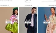 OUNASS科威特:奢侈品之家