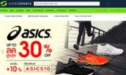 泰国第一的体育用品网上商店:SUPERSPORTS