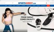 SportsDirect.com新加坡:英国第一体育零售商