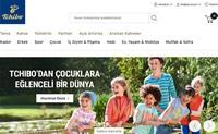 Tchibo土耳其网上商店:德国最大的零售连锁店之一(以咖啡起家)